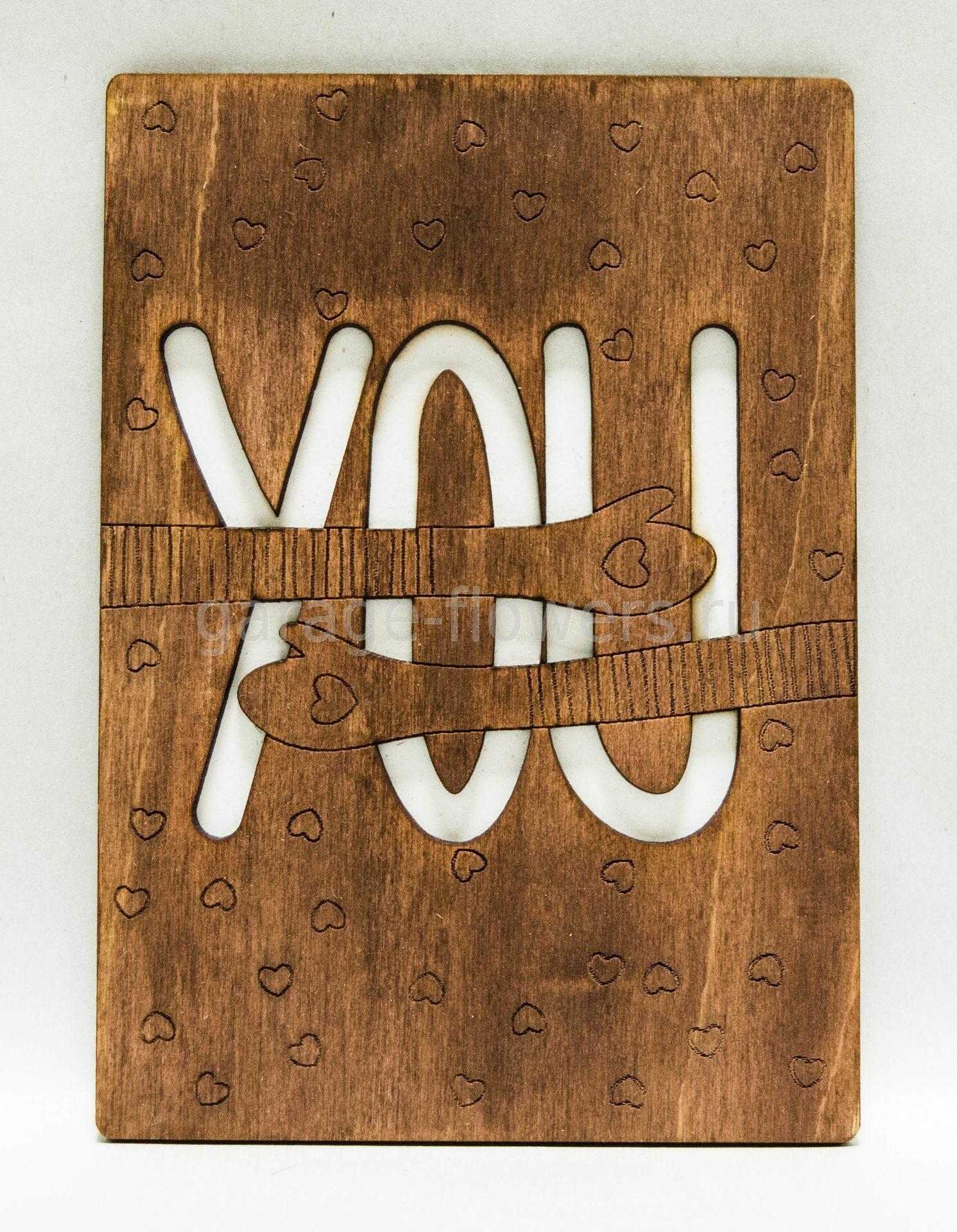этом деревянные открытки красноярск атмосфере театра, музыки